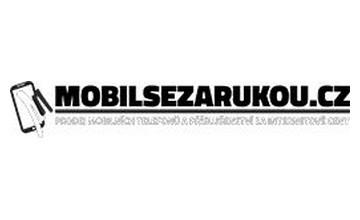 Slevové kupóny Mobilsezarukou.cz