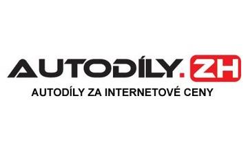 Slevové kupóny Nahradni-dily-zh.cz
