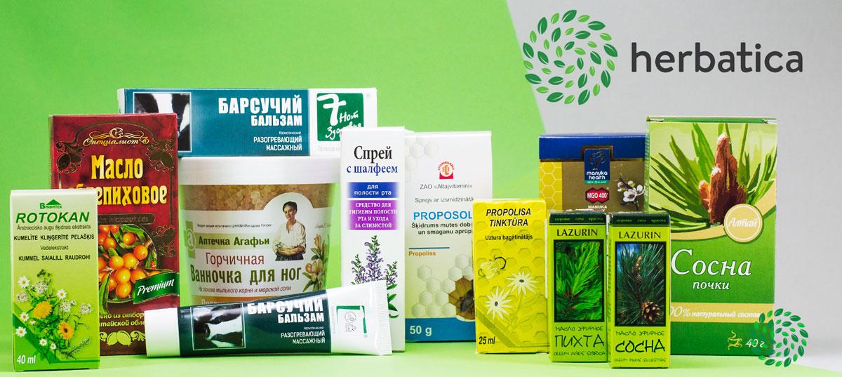 Produkty Herbatica